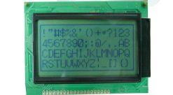 BG12864A