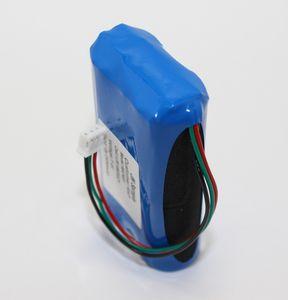 バッテリー標準品パック(7.4V 2450mAh)