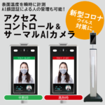 item thumb5294