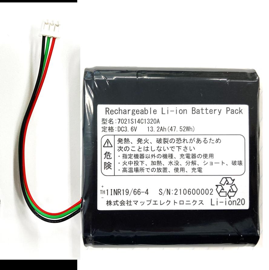 バッテリー標準品パック(3.6V 13200mAh)